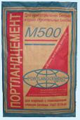 Портландцемент М500 Д20
