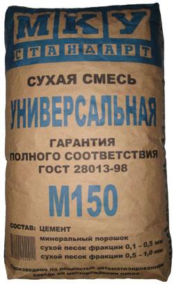 Сухая Смесь М-150 Время Высыхания